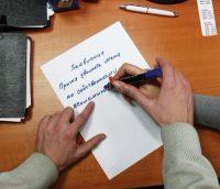 Причины увольнения по собственному желанию: что должен знать работодатель?
