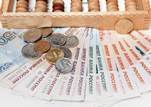 Прожиточный минимум и минимальная заработная плата: порядок и сроки поэтапного повышения