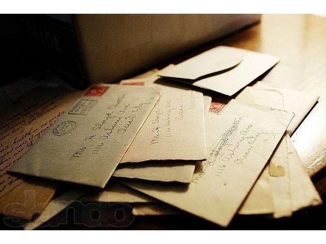 Гарантийное письмо: образец заполнения формы, а также бланк (шаблон), которые можно бесплатно скачать, пример готового документа после написания