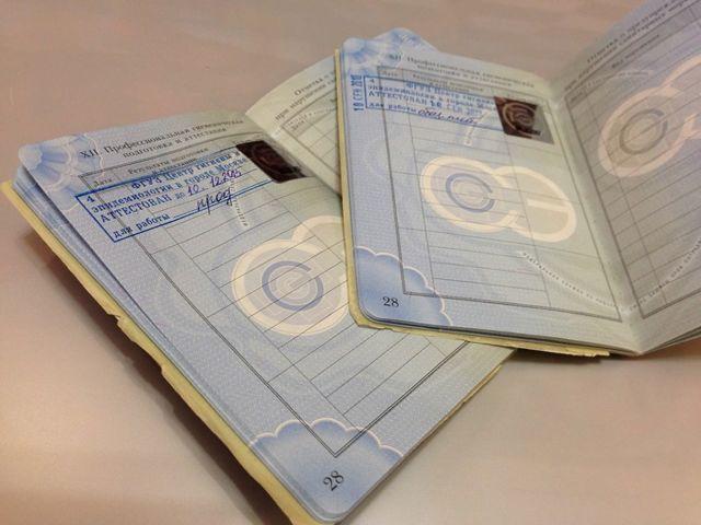 Сделать медкнижку официально: как оформить и где получить этот документ, а так же, сколько стоит оформление