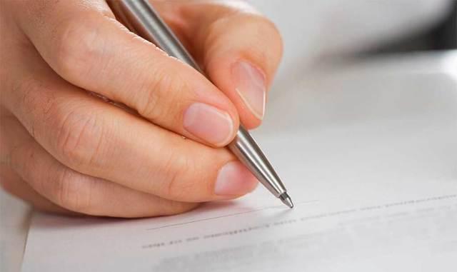Пример служебной записки на обучение сотрудников за счет работодателя и на увольнение: образец документа в адрес работника