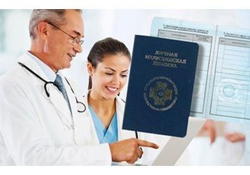 Как продлить медкнижку в поликлинике и где можно срочно оформить документ без медосмотра за час, сколько стоит продление?