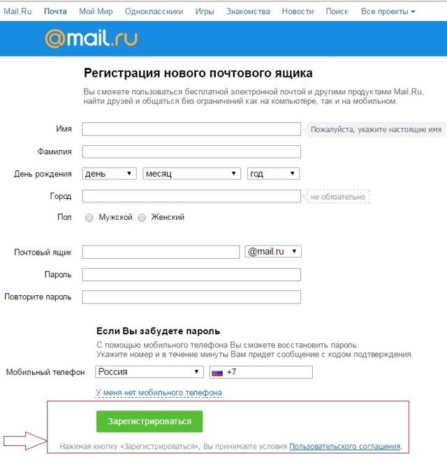 Согласие на обработку персональных данных в интернет-магазине: процедура получения, основные пункты, возможные ошибки, образец