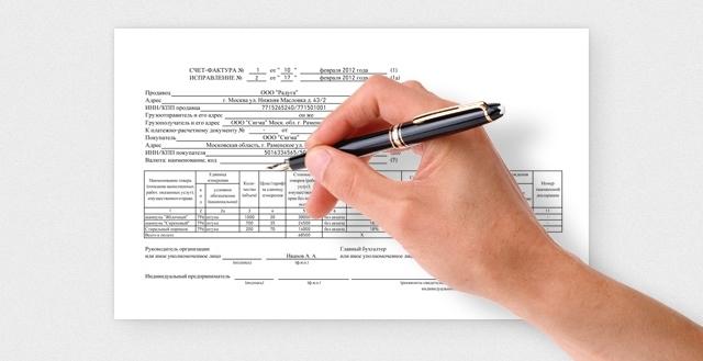 Платежно-расчетный документ в счете-фактуре: что это такое и зачем нужно, обязательно ли указывать номер поручения, а также какие данные писать в графе 5?