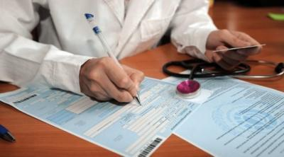 Как рассчитать больничный лист: если нет стажа, совместителю?