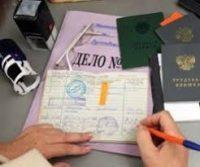 Как правильно составить расписку о получении своей трудовой книжки на руки?