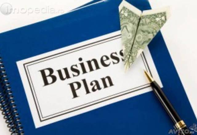 Как построить или создать бизнес план с нуля: технология пошаговая по созданию и оформления малого бизнеса с нуля