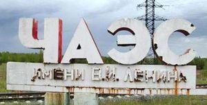 Дополнительный отпуск чернобыльцам: образец приказа и заявления на него, а также, кто оплачивает, справка-расчет, как оформить отдых ликвидатору аварии на ЧАЭС