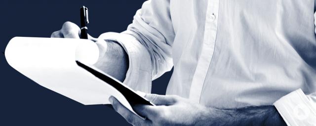 Штатное расписание автотранспортного предприятия: правила утверждения и составления документа в компании, образец заполнения формы с кодом отдела, пример бланка