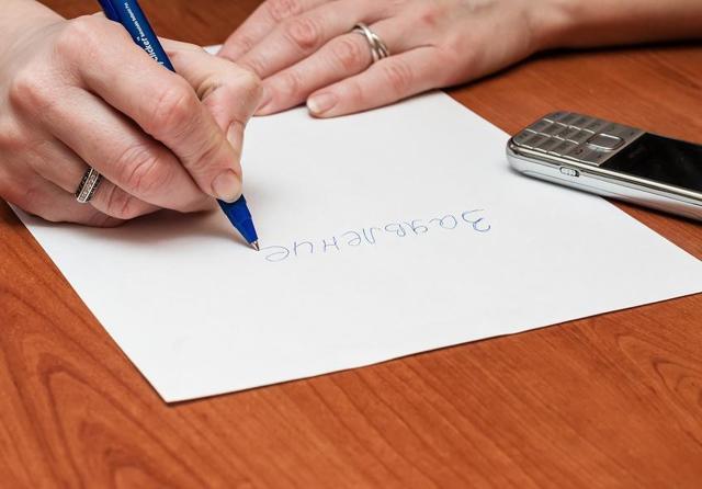 Образец заполнения дубликата трудовой книжки, оформление при утере, как правильно выписать по справкам, пример как сделать записи