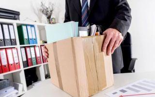 В чем отличие увольнения совместителя по собственному желанию от простого работника?