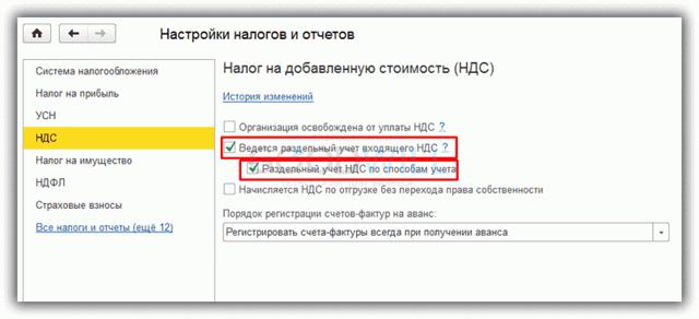 Счет-фактура на импортный товар: образец, кто заполняет С-Ф на продажу, как происходит оформление наименований при отгрузке на экспорт и оплата ТМЦ после поставки?