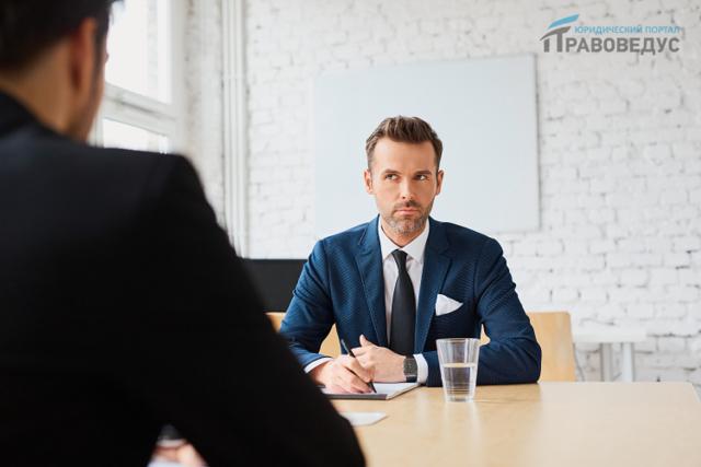 Как быть, если работодатель отказал вам  в приеме на работу?